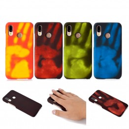 Phone Case With Feelings  - Color Change Case for Huawei P20 Lite Cover Hot Discoloration Phone Case on for Funda Huawei P20 Lite P20 Pro Case Coque women